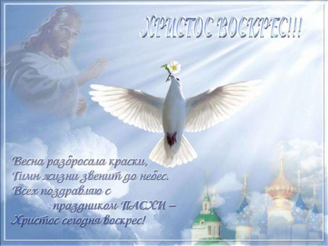 http://144years.nethouse.ru/static/img/0000/0000/8131/8131290.3gv7k7yzje.W665.jpg
